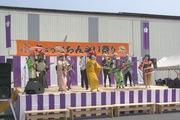 【動画】お富さん@日本大正村ちょっとおんさい祭り2010